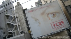 Billboard in Japan