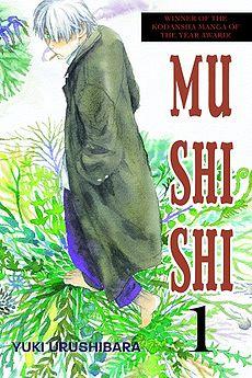 mushishi_volume_1